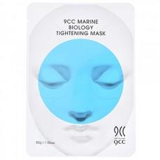 9CC Marine biology tightening mask - Маска для лица подтягивающая 30гр