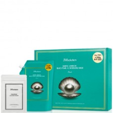JMsolution Marine luminous black pearl XL modeling mask - Альгинатный набор с черным жемчугом 250гр