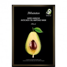 JMsolution Water luminous avocado nourishing oil mask - Двухэтапная маска с маслом авокадо 28мл