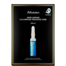 JMsolution Water Luminous S.O.S. ampoule hyaluronic mask - Ультратонкая маска с гиалуроновой кислотой 30мл