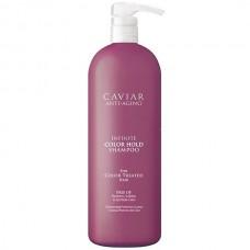 ALTERNA CAVIAR ANTI-AGING INFINITE COLOR HOLD SHAMPOO - Шампунь для защиты цвета окрашенных волос 1000мл