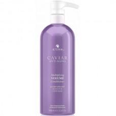 ALTERNA CAVIAR ANTI-AGING Multiplying VOLUME Conditioner - Кондиционер-лифтинг для объема и уплотнения волос с кератиновым комплексом 1000мл