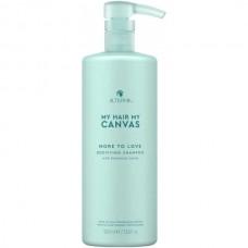 "ALTERNA MY HAIR MY CANVAS More to Love Bodifying Shampoo - Шампунь для объема и уплотнения волос ""Нечто большее"" 1000мл"