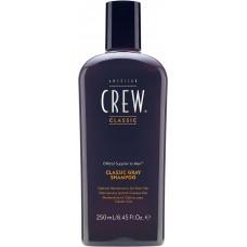 AMERICAN CREW CLASSIC GRAY SHAMPOO - Шампунь для седых седеющих волос 250мл