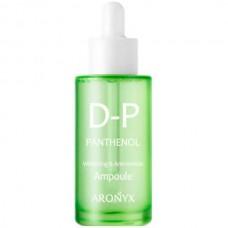 ARONYX D-Panthenol ampoule - Сыворотка для лица с пантенолом 50мл