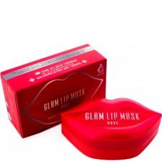 BeauuGreen Hydrogel lip patch rose - Патч для губ с экстрактом розы 20шт