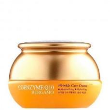 BERGAMO Cream COENZUME Q10 - Крем омолаживающий против морщин с коэнзимом 50мл
