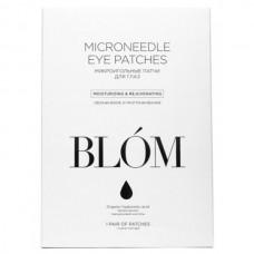 BLOM Microneedle eyepatch Moisturizing and rejuvenating - Патчи микроигольные под глаза УВЛАЖНЕНИЕ и РАЗГЛАЖИВАНИЕ 1пара