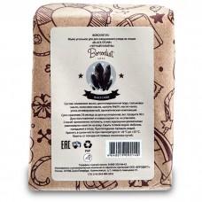 Borodist Soap BLACK STONE - Мыло для лица и тела ЧЁРНЫЙ КАМЕНЬ 90гр