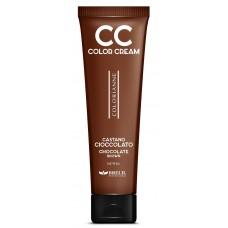 BRELIL Professional CC COLOR CREAM - Колорирующий крем Шоколад (КОРИЧНЕВЫЙ) 150мл