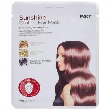 CATSMONG Sunshine coating hair mask - Маска-шапочка для волос с аргановым маслом 30гр
