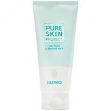 CELRANICO PURE SKIN Project Clay Foam Cleansing Pack - Очищающая маска-пенка на основе белой глины 150мл