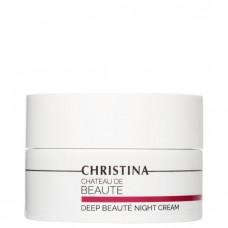 CHRISTINA Chateau de Beaute Deep Beaute Night Cream - Интенсивный обновляющий ночной крем 50мл