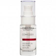 CHRISTINA Comodex Hydrate & Restore Serum - Увлажняющая восстанавливающая сыворотка 30мл
