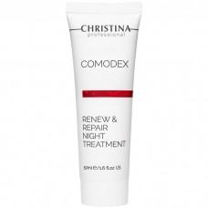 CHRISTINA Comodex Renew & Repair Night Treatment - Ночная обновляющая сыворотка-восстановление 50мл