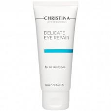 CHRISTINA Delicate Eye Repair - Крем для деликатного восстановления кожи вокруг глаз 60мл