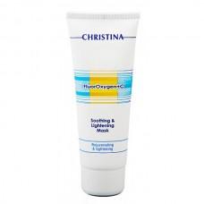CHRISTINA FluorOxygen+C Soothing & Lightning Mask - Успокаивающая и осветляющая маска 75мл