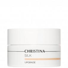 CHRISTINA Silk UpGrade Cream - Обновляющий крем 50мл