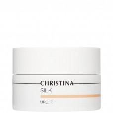 CHRISTINA Silk UpLift Cream - Подтягивающий крем 50мл