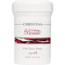 CHRISTINA Chateau de Beaute Vino Glory Mask - Маска для моментального лифтинга (шаг 4b), 250мл