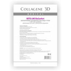 Collagene 3D BioComfort BOTO LINE - ПРОФ Коллагеновый аппликатор для лица и тела с Syn®-ake комплексом для всех типов кожи 10пар