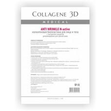 Collagene 3D Bioplastine N-activ ANTI WRINKLE - ПРОФ Биопластины для лица и тела N-актив для зрелой кожи 10пар