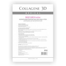 Collagene 3D Bioplastine N-activ BASIC CARE - ПРОФ Биопластины для лица и тела N-актив для чувствительной кожи 10пар