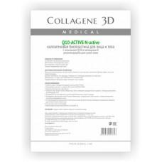 Collagene 3D Bioplastine N-activ Q10-ACTIVE - ПРОФ Биопластины для лица и тела N-актив для сухой кожи 10пар