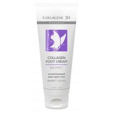 Collagene 3D Cream Foot SILK EFFECT - Коллагеновый крем для стоп с маслом лаванды 75мл