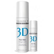 Collagene 3D Cream POST PEEL - ПРОФ Крем для лица с УФ-фильтром (SPF 7) и нейтразеном, реабилитация после химических пилингов 150мл
