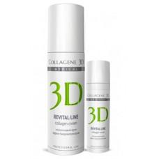 Collagene 3D Cream REVITAL LINE - ПРОФ Крем для лица с восстанавливающим комплексом, альтернатива инъекционной биоревитализации 150мл