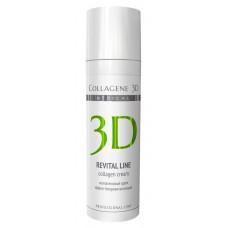 Collagene 3D Cream REVITAL LINE - ПРОФ Крем для лица с восстанавливающим комплексом, альтернатива инъекционной биоревитализации 30мл