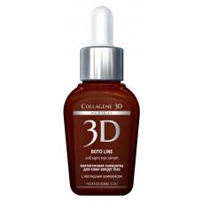 Collagene 3D EYE Serum BOTO-LINE - ПРОФ Сыворотка для глаз для коррекции мимических морщин 30мл