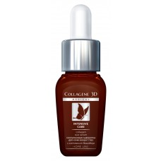 Collagene 3D EYE Serum INTENSIVE CARE - Сыворотка для глаз глобальный уход 10мл