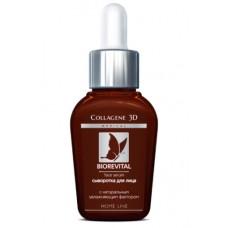 Collagene 3D FACE Serum BIOREVITAL - Сыворотка для лица с натуральным увлажняющим фактором 30мл