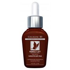 Collagene 3D FACE Serum PERFECT LIFT - Сыворотка для лица с витаминным комплексом и натуральным увлажнением 30мл