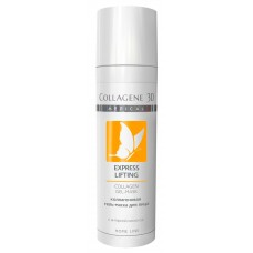 Collagene 3D Gel-Mask EXPRESS LIFTING - Коллагеновая гель-маска для уставшей кожи 30мл