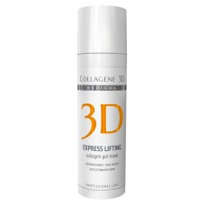 Collagene 3D Gel-Mask EXPRESS LIFTING - ПРОФ Коллагеновая гель-маска для уставшей кожи 30мл