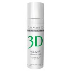 Collagene 3D Gel-Mask Q10-ACTIVE - ПРОФ Гель-маска для лица с коэнзимом Q10 и витамином Е, антивозрастной уход для сухой кожи 30мл