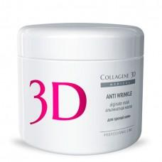 Collagene 3D Mask ANTI WRINKLE - ПРОФ Альгинатная маска для лица и тела с экстрактом спирулины 200гр