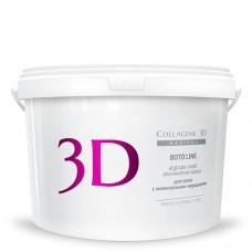 Collagene 3D Mask BOTO LINE - ПРОФ Альгинатная маска для лица и тела с аргирелином 1200гр