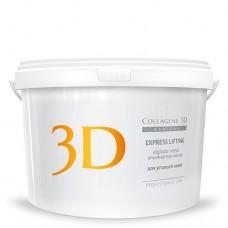 Collagene 3D Mask EXPRESS LIFTING - ПРОФ Альгинатная маска для лица и тела с экстрактом женьшеня 1200гр