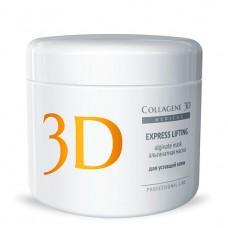 Collagene 3D Mask EXPRESS LIFTING - ПРОФ Альгинатная маска для лица и тела с экстрактом женьшеня 200гр