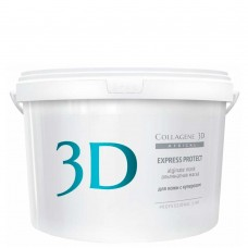 Collagene 3D Mask EXPRESS PROTECT - ПРОФ Альгинатная маска для лица и тела с экстрактом виноградных косточек 1200гр