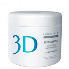 Collagene 3D Mask EXPRESS PROTECT - ПРОФ Альгинатная маска для лица и тела с экстрактом виноградных косточек 200гр