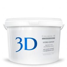 Collagene 3D Mask HYDRO COMFORT - ПРОФ Альгинатная маска для лица и тела с экстрактом алое вера 1200гр