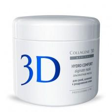 Collagene 3D Mask HYDRO COMFORT - ПРОФ Альгинатная маска для лица и тела с экстрактом алое вера 200гр
