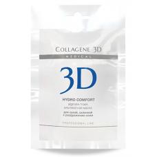Collagene 3D Mask HYDRO COMFORT - Альгинатная маска для лица и тела с экстрактом алое вера 30гр