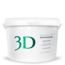 Collagene 3D Mask Q10-ACTIVE - ПРОФ Альгинатная маска для лица и тела с маслом арганы и коэнзимом Q10, 1200гр