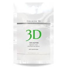 Collagene 3D Mask Q10-ACTIVE - Альгинатная маска для лица и тела с маслом арганы и коэнзимом Q10, 30гр